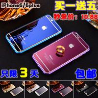 iPhone6钢化膜 电镀镜面彩膜苹果6pius苹果55s手机玻璃膜前后套
