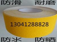 黄色楼梯防滑条5cm 警示耐磨胶带10cm PVC地贴 防水砂面自粘25mm