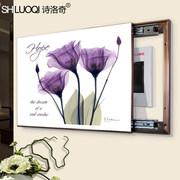 客厅电表箱装饰画可推拉电闸盒挂画现代简约遮挡箱花卉配电箱壁画
