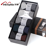 Mona men socks combed cotton socks in autumn and winter business men in tube socks pure sport full deodorant