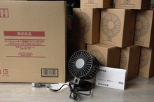 Japan's behalf authentic MUJI MUJI USB fan low noise small fan on the table