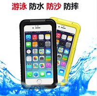 Waterproof Shockproof Dirt Resistant Snow Case iPhone6 plus
