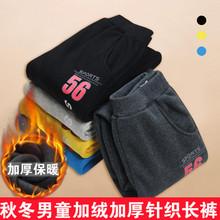 男童针织休闲运动长裤