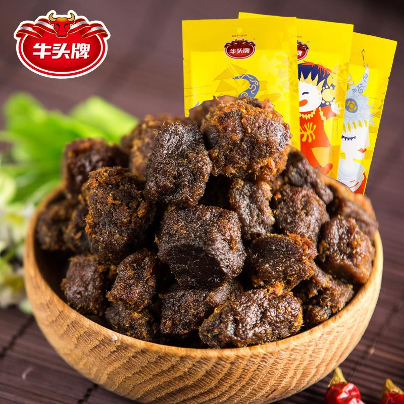 牛头牌牛肉干 208g牛肉粒 贵州美食小吃零食特产办公室休闲牛肉干