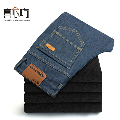 True clothing Square 2014 autumn and winter high-end fabrics and comfortable velvet tide Korean casual straight jeans male