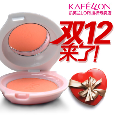 Free shipping makeup counter genuine Kaifu Lan sweet mellow magic BB cream blush rouge trimming nude makeup orange cream