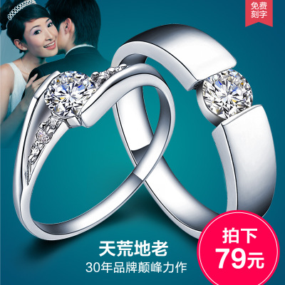 Less photographedManno a dragon original creative lettering couple rings 925 silver jewelry ring Korean male Ms.