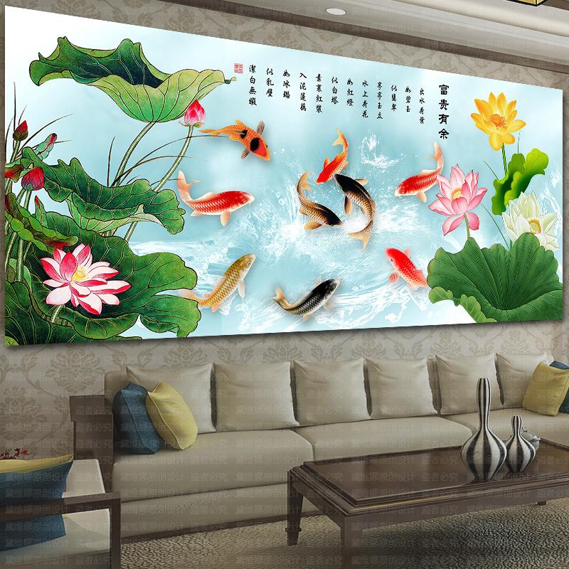 3d十字绣鱼福图_钻石画荷花九鱼图十字绣新款客厅大幅3D年年有余鱼十字绣富贵有余