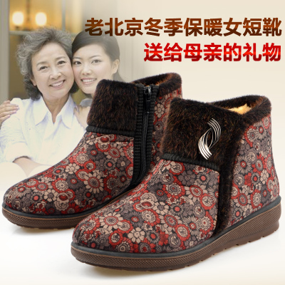 Old Beijing shoes shoes thick winter pretty old side zipper cotton-padded non-slip shoes, warm shoes flat heel lady