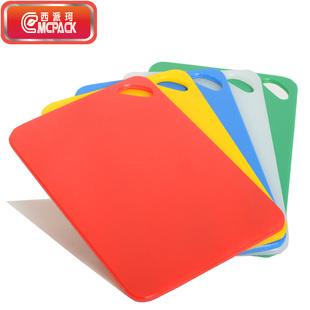西派珂塑料切菜板PE水果砧板防滑案板厨房刀板小面板