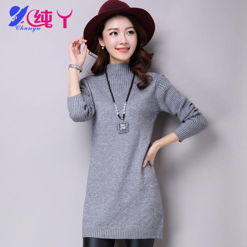 半高领针织衫女套头中长款显瘦长袖秋冬季加厚毛衣打底衫大码百搭