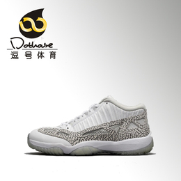 逗号体育Air Jordan 11 Ie Cobalt Low 爆裂 306008-768873-102