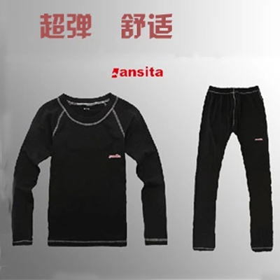 ANSITA / Yi Sita Mens antistatic drying sweat wicking thermal underwear underwear sets