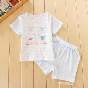 婴儿夏装2014 男童衣服夏天短袖t恤套装纯棉 男女宝宝夏装