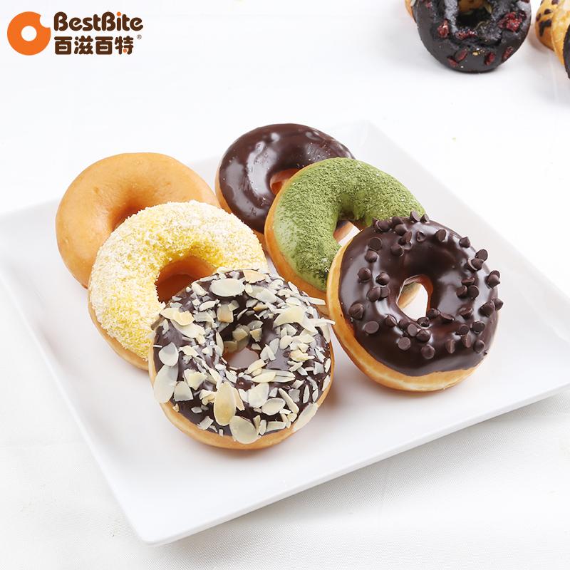 【新品】百滋百特甜甜圈6圈组合套餐下午茶甜品糕点特价包邮图片