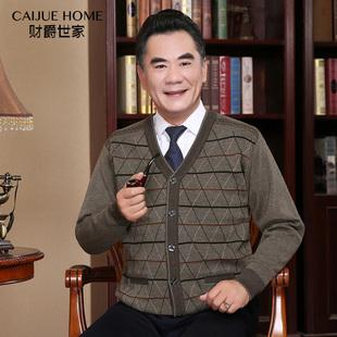 中老年针织衫男士爸爸毛衣开衫春装保暖中年羊毛衫老人春秋款外套