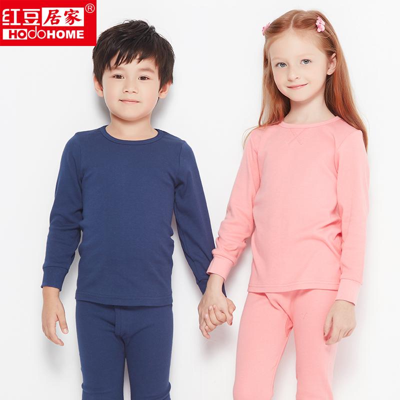 红豆儿童内衣套装纯棉男童女童半高领圆领全棉儿童秋衣秋裤套装