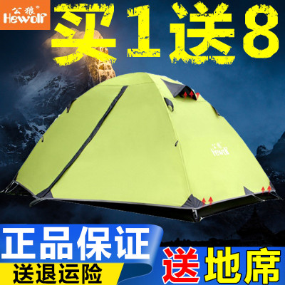 Male wolf outdoor tent against storm lightweight aluminum pole double bunk camping picnic outfit 1572
