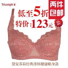 黛安芬文胸专柜正品薄款聚拢文胸蕾丝收副乳3/4舒适性感19-575I图片