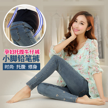 Maternity bag mail spring model South Korean women cowboy pants Love embroidered abdominal pants Cultivate one's morality feet pants