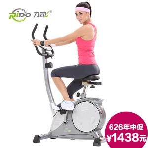 >力动健身车 家用动感单车超静音室内磁控健身自行车减肥脚踏车B5