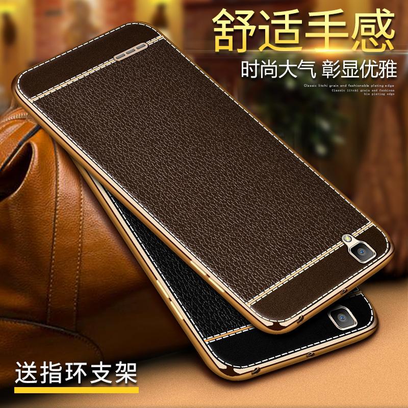 【内部优惠券】今首为 oppoa53手机壳 a53m保护套软硅胶防摔外壳皮纹奢华男女潮