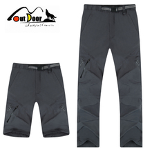 Outdoor air drier pants men Two quick-drying shorts in summer Male big yards quick-drying trousers removable hiking pants