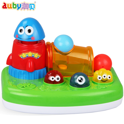 O Pui new spaceship Percussion Percussion Children's educational early childhood music baby beat hamster toys