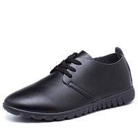 皮鞋男潮鞋板鞋休闲鞋男小皮鞋棕色男鞋45大码男鞋韩版板鞋男黑色