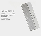 Millet official website authentic spot square box small steel gun Bluetooth speaker Bluetooth speaker sound box millet square