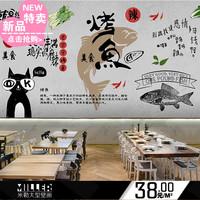 个性手绘砖墙烤鱼墙纸餐厅麻辣烫川菜冒菜火锅特色小吃烧烤店壁纸