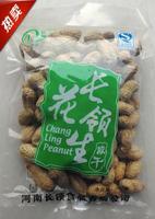 河南特产长领花生卤味奶香蒜香500g多味花生零食多味熟花生米新货