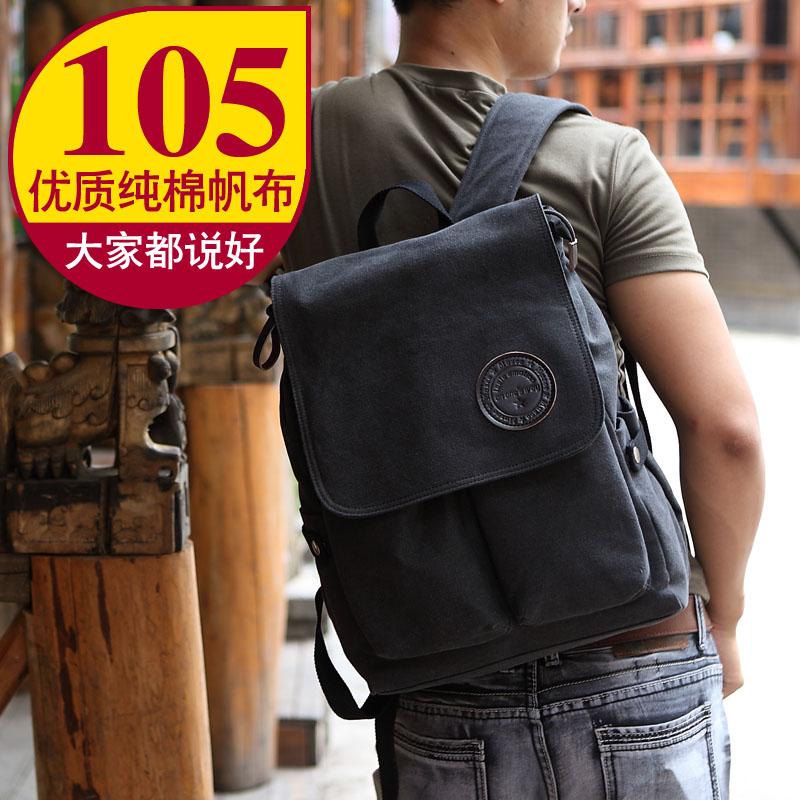 牧之逸新款 男士双肩背包 学生书包女帆布大容量电脑旅行包 韩版