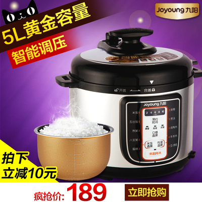 Electric City Joyoung / Joyoung JYY-50YL1 5L pressure cookers intelligent booking shipping special genuine
