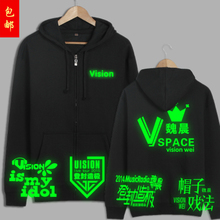 Vision concert dengfeng Wei Chentong paragraph made a luminous clothing zipper fleece jackets for men and women
