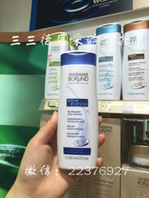德国直邮AnneMarie Borlind安娜柏琳柏林水族活性去屑洗发水200ml