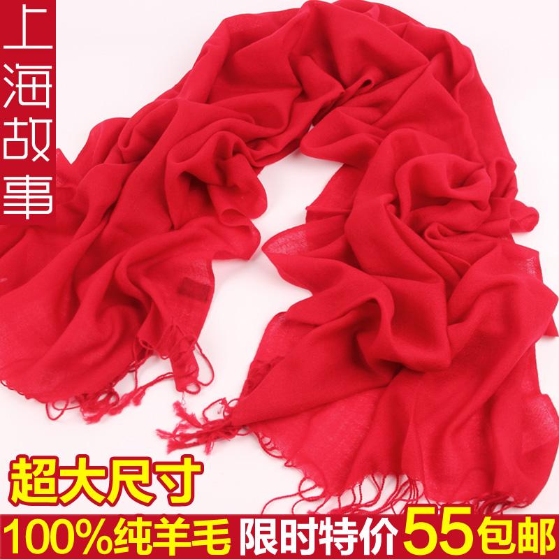 шарф Шанхай история дамы шерсти шарф шаль двойного долговечный складной кошельки подлинной сплошной цвет осенью и зимой теплый красный кистями