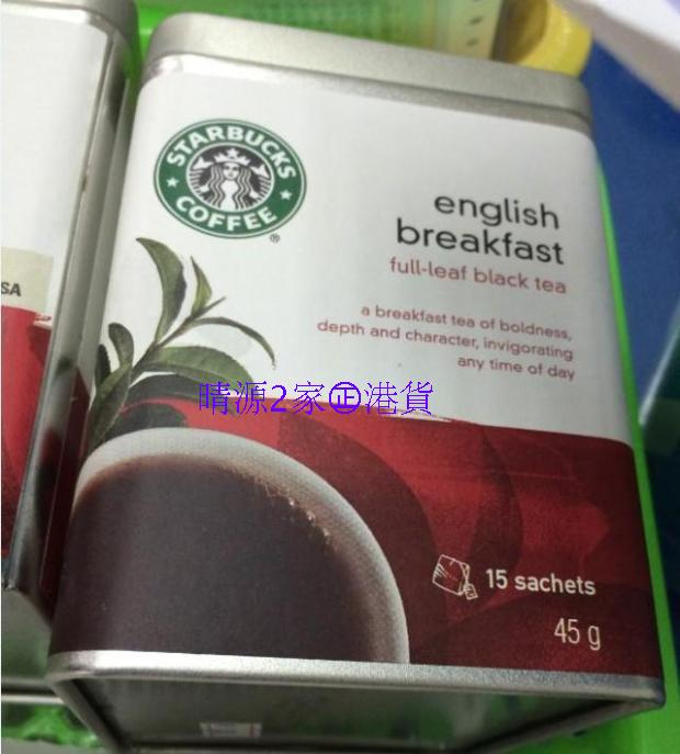 香港代购Starbucks星巴克English breakfast tea英式早餐红茶15包