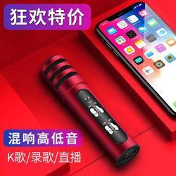苹果iPhone 8 Plus全民K歌神器手机麦克风直播唱歌混响声卡套装话筒主播设备