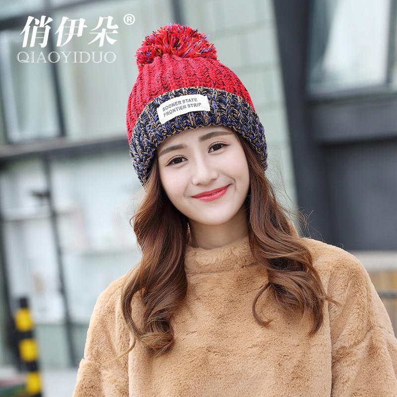 帽子女冬天韩版潮甜美可爱保暖针织帽护耳毛线帽百搭毛球帽子女
