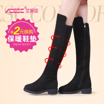 Aisi Chen knee boots women boots 2014 autumn and winter boots winter boots tide barreled Tall boots with flat shoes stretch