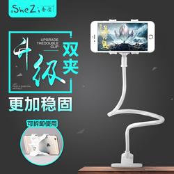 奢姿 懒人支架 床头手机支架 手机桌面夹子创意多功能通用版配件