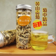 Three pieces of any package mail special herbal tea Chrysanthemum tea Huangshan GongJuHua Super selected 40 g heat spent