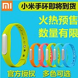 Millet bracelet bracelet multicolor spot intelligent Andrews MIUI /Bluetooth sports wristband bracelet free shipping