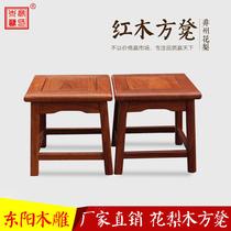 中式仿古小凳子红木家具小方凳非洲花梨木小板凳儿童换鞋凳 包邮