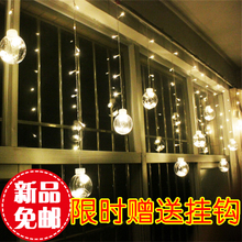 LED transparent ball decoration shop front courtyard lights wedding marriage room decorate window curtain background light