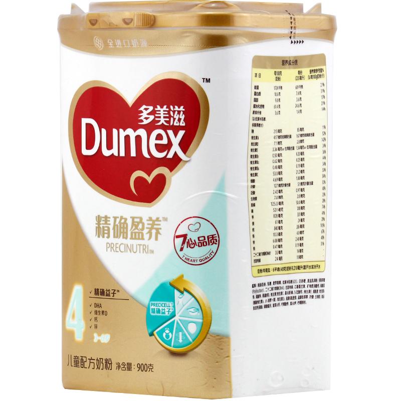 14年9月多美滋精确盈养4段儿童奶粉900g罐装四段