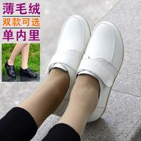 足尚源真皮白色深口鞋护士鞋女单鞋牛筋底坡跟软底舒适工作鞋单靴