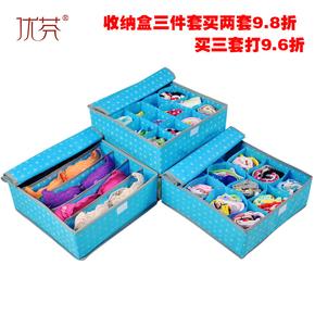 优芬有盖内衣收纳盒三件套 收纳箱 内衣收纳盒创意整理箱储物盒