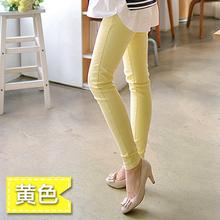 有喜孕妇裤春秋新款孕妇托腹裤子长裤薄款修身显瘦 时尚孕妇春装图片